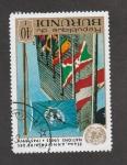Stamps Burundi -  25 Aniv. de las Naciones Unidas