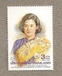 Stamps Thailand -  Princesa Maha Chakri