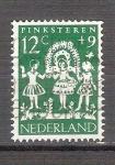 Stamps Netherlands -  infancia necesitada Y743