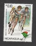 Stamps Nicaragua -  XIV Juegos Panamericanos