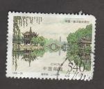 Stamps China -  Lago estrecho del oeste, Yangzhou