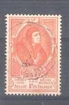 Stamps : Europe : Belgium :  RESERVADO MANUEL BRIONES Congreso UPU Y881