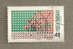Stamps Romania -  Cooperación economica y cultural intereuropea