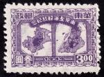 Stamps Asia - China -  Liberación de Shangai y Nankin