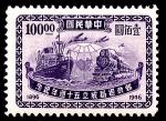 Sellos de Asia - China -  Cincuentenario de correos