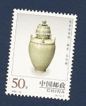 Sellos de Asia - China -  Porcelana china de Wuguanping - Dinastia North Song