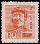 Stamps Asia - China -  Mao Tsé-Tung( Mao Zedong )