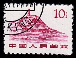 Stamps China -