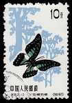 Sellos de Asia - China -  Mariposas