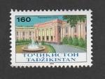 Stamps Tajikistan -  Plaza  con fuentes