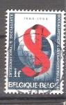 Sellos del Mundo : Europa : Bélgica :  RESERVADO JAVIER AVILA Interrnacional Socialista Y1291