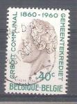 Sellos del Mundo : Europa : Bélgica : RESERVADO CHALS Crédito Comunal Y1160