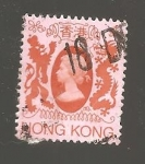 Sellos del Mundo : Asia : Hong_Kong : RESERVADO MARIA