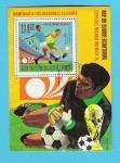 Stamps : Africa : Equatorial_Guinea :  COPA  DEL  MUNDO  MUNICH  74