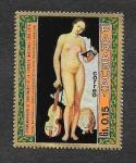 Stamps Paraguay -  1270b - Obras Mundiales de la Vieja Pinacoteca de Munich