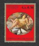 Sellos de America - Paraguay -  1347e - Pinturas