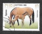 Stamps Cuba -  4519 - Caballo