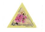 Stamps Uruguay -  Tessaria absinthioides.