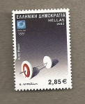 Stamps Greece -  Juegos Olimpicos Atenas 2004
