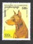 Stamps : Asia : Cambodia :  1566 - Perro