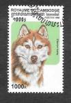 Stamps : Asia : Cambodia :  1737 - Perro