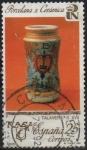 Stamps Spain -  Albarero d´l´botica dl´Escorial