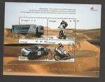 Sellos de Europa - Portugal -  Rally Lisboa-Dakar