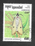 Stamps : Asia : Cambodia :  1320 - Insecto