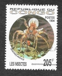 Stamps : Africa : Republic_of_the_Congo :  1076 - Insecto