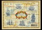 Stamps France -  Astrolabio