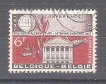 Sellos del Mundo : Europa : Bélgica : RESERVADO JAVIVI Unión interplanetaria Y1191