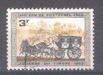 Sellos del Mundo : Europa : Bélgica : Día del sello Y1294