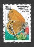 Sellos del Mundo : Asia : Camboya : 1828 - Mariposas