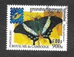 Sellos de Asia - Camboya -  2075 - Exposición Internacional de Filatelia (Bruselas)