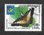 Sellos de Asia - Camboya -  2077 - Exposición Internacional de Filatelia (Bruselas)