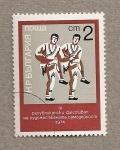 Stamps Bulgaria -  Danzarines masculinos