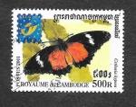 Stamps Cambodia -  2074 - Exposición Internacional de Filatelia (Bruselas)