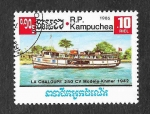 Stamps : Asia : Cambodia :  620 - Barco