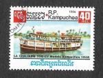 Stamps : Asia : Cambodia :  621 - Barco