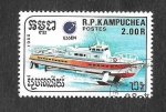 Stamps : Asia : Cambodia :  865 - Barco