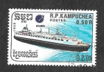Stamps : Asia : Cambodia :  861 - Barco