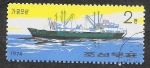 Stamps : Asia : North_Korea :  1286a - Barco