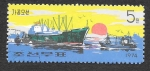 Stamps : Asia : North_Korea :  1286b - Barco
