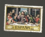 Sellos del Mundo : Europa : España : RESERVADO