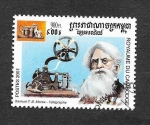 Stamps Cambodia -  2054 - Samuel Finley Breese Morse