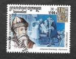Sellos de Asia - Camboya -  2052 - Johannes Gutenberg