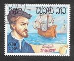 Stamps : Asia : Laos :  488 - Exploradores y sus Barcos