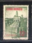 Sellos del Mundo : America : Cuba :  RESERVADO CHALS Santuario Virgen de la Caridad