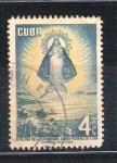 Sellos del Mundo : America : Cuba : RESERVADO JAVIVI Vigen de la Caridad