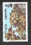 Sellos de Asia - Camboya -  732 - Lichi
